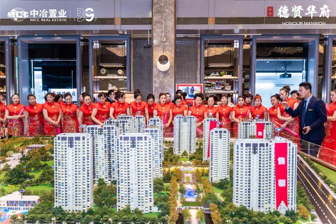 微信图片_20201120113657.jpg
