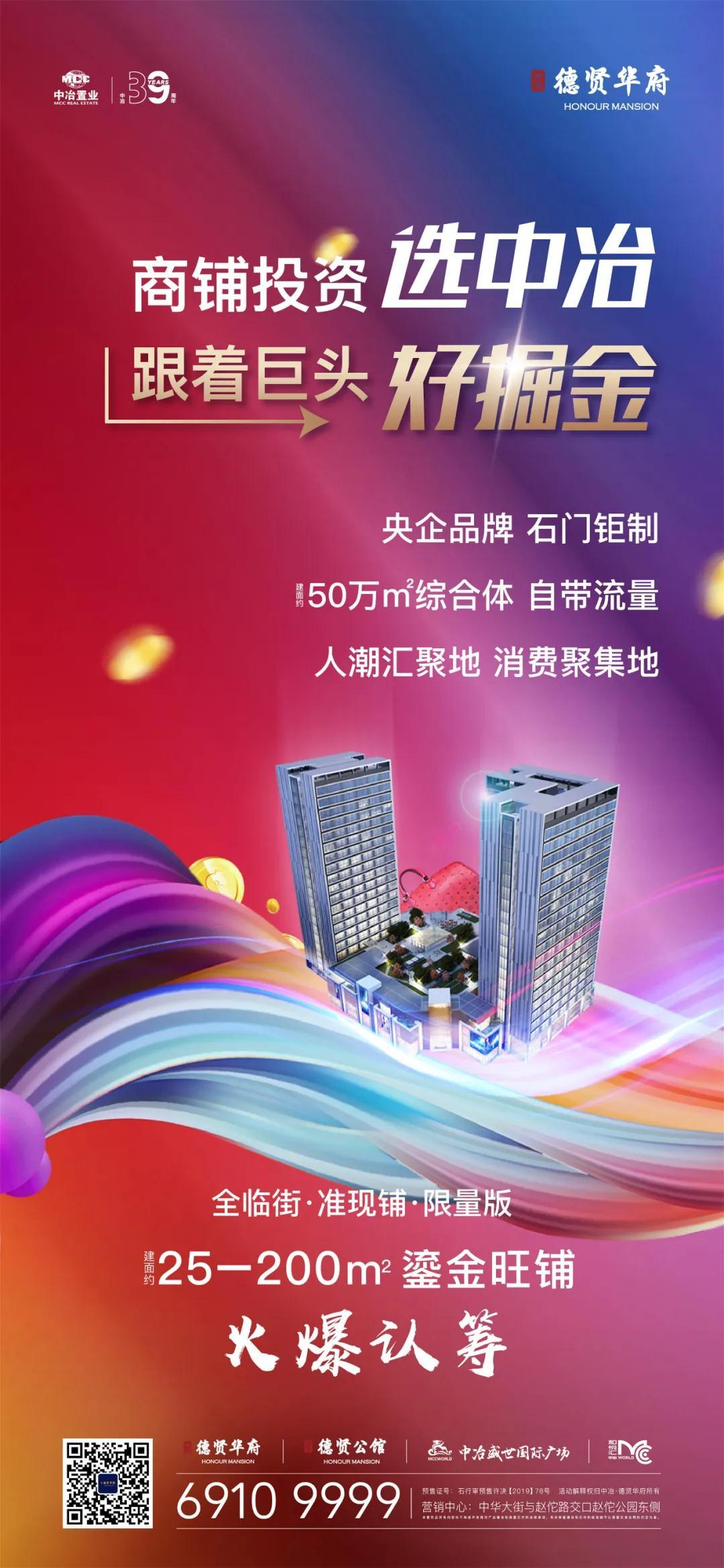 微信图片_20201120113827.jpg